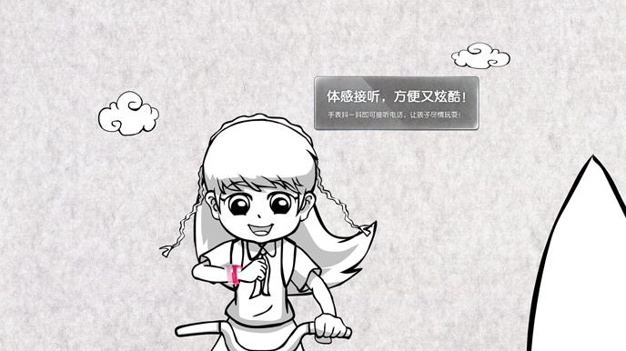 动漫 简笔画 卡通 漫画 手绘 头像 线稿 688_386
